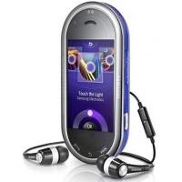 Sell Samsung Beat DJ M7600