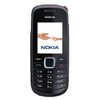 Sell Nokia 1662