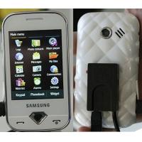 Sell Samsung diva S7070