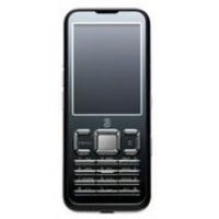 Sell Amoi Skype Phone WPS2 - Recycle Amoi Skype Phone WPS2