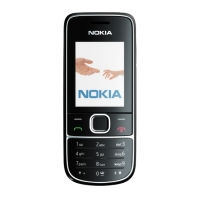 Sell Nokia 2700 Classic