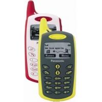 Sell Panasonic A101