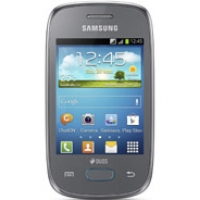 Sell Samsung Galaxy Pocket Neo S5310