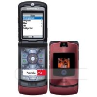 Sell Motorola RAZR V3iM - Recycle Motorola RAZR V3iM