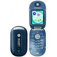 Sell Motorola PEBL V6