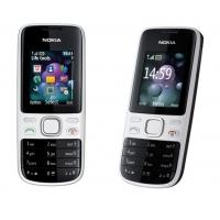 Sell Nokia 2690 - Recycle Nokia 2690