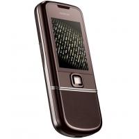 Sell Nokia Arte Sapphire 8800