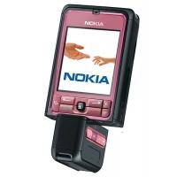 Sell Nokia 3250 XpressMusic
