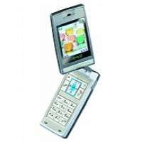 Sell Amoi 2560