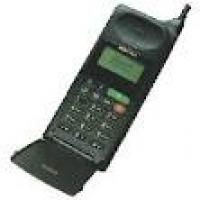 Sell Motorola 7500