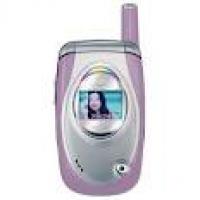 Sell VK Mobile VK530