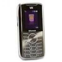 Sell VK Mobile VK2020