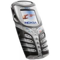 Sell Nokia 5100