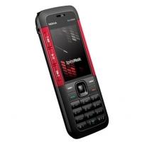 Sell Nokia 5130 XpressMusic
