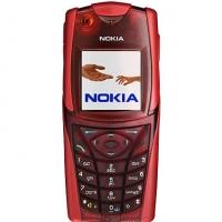 Sell Nokia 5140