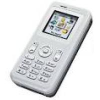 Sell Panasonic A200