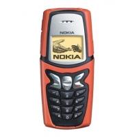 Sell Nokia 5210