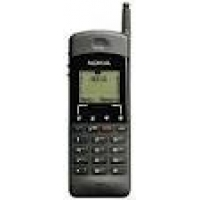 Sell Nokia 2146