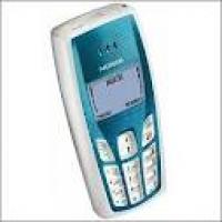 Sell Nokia 3610 Fold