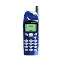 Sell Nokia 5146
