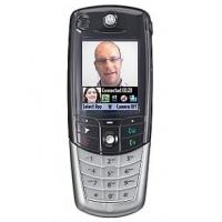 Sell Motorola A835