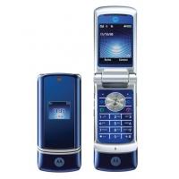 Sell Motorola KRZR K1 - Recycle Motorola KRZR K1