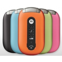 Sell Motorola PEBL U6 - Recycle Motorola PEBL U6