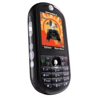 Sell Motorola ROKR E2
