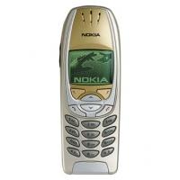 Sell Nokia 6310 - Recycle Nokia 6310