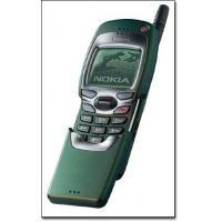 Sell Nokia 7110