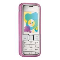 Sell Nokia 7310 Supernova