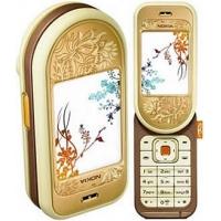 Sell Nokia 7370
