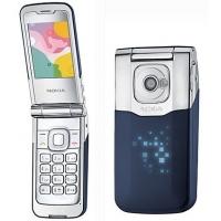 Sell Nokia 7510 Supernova - Recycle Nokia 7510 Supernova