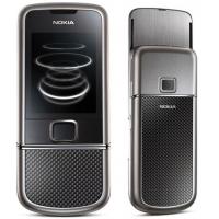 Sell Nokia 8800 Carbon Arte