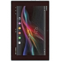 Xperia Tablet Z WiFi